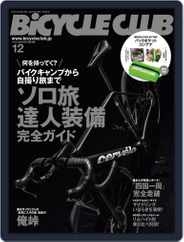 Bicycle Club バイシクルクラブ Magazine (Digital) Subscription October 19th, 2021 Issue