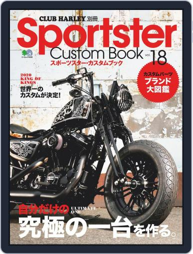 Sportster Custom Book スポーツスター・カスタムブック May 28th, 2020 Digital Back Issue Cover