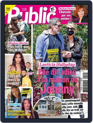 Public Magazine (Digital) April 30th, 2021 Issue Cover