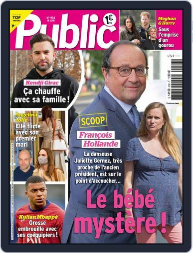 Public Magazine (Digital) June 18th, 2021 Issue Cover