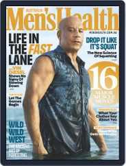 Men's Health Australia Magazine (Digital) Subscription August 1st, 2021 Issue