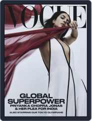 Vogue Australia Magazine (Digital) Subscription June 1st, 2021 Issue