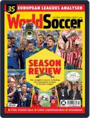 World Soccer Magazine (Digital) Subscription July 1st, 2021 Issue