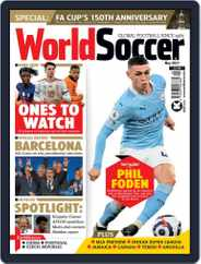World Soccer Magazine (Digital) Subscription May 1st, 2021 Issue