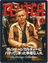 Clutch Magazine 日本語版 Magazine (Digital) Subscription August 24th, 2020 Issue