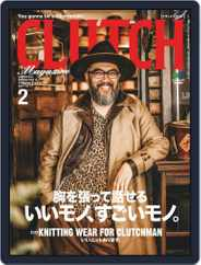 Clutch Magazine 日本語版 Magazine (Digital) Subscription December 24th, 2020 Issue