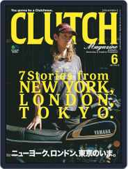 Clutch Magazine 日本語版 Magazine (Digital) Subscription April 23rd, 2021 Issue
