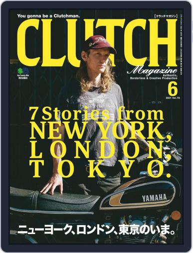 Clutch Magazine 日本語版 Magazine (Digital) April 23rd, 2021 Issue Cover