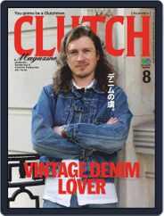 Clutch Magazine 日本語版 Magazine (Digital) Subscription June 24th, 2021 Issue