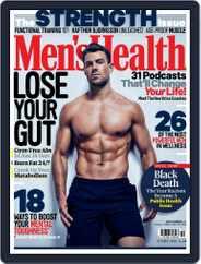 Men's Health UK Magazine (Digital) Subscription October 1st, 2020 Issue