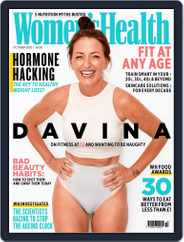 Women's Health UK Magazine (Digital) Subscription October 1st, 2020 Issue