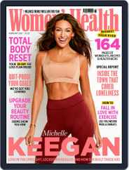 Women's Health UK Magazine (Digital) Subscription February 1st, 2021 Issue