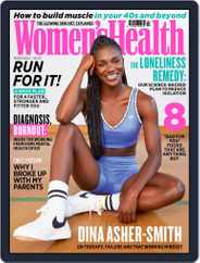 Women's Health UK Magazine (Digital) Subscription March 1st, 2021 Issue