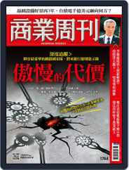 Business Weekly 商業周刊 Magazine (Digital) Subscription April 19th, 2021 Issue