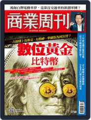 Business Weekly 商業周刊 Magazine (Digital) Subscription March 8th, 2021 Issue