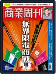 Business Weekly 商業周刊 Magazine (Digital) Subscription September 20th, 2021 Issue
