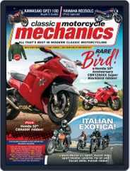 Classic Motorcycle Mechanics Magazine (Digital) Subscription August 1st, 2021 Issue
