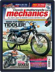 Classic Motorcycle Mechanics Magazine (Digital) Subscription May 1st, 2021 Issue