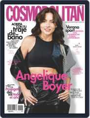 Cosmopolitan México Magazine (Digital) Subscription July 1st, 2021 Issue