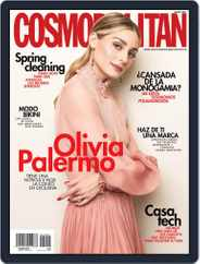 Cosmopolitan México Magazine (Digital) Subscription May 1st, 2021 Issue