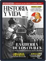 Historia Y Vida Magazine (Digital) Subscription August 1st, 2021 Issue