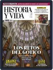 Historia Y Vida Magazine (Digital) Subscription July 1st, 2021 Issue