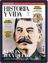 Historia Y Vida Magazine (Digital) Subscription March 1st, 2021 Issue