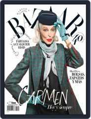 Harper's Bazaar México Magazine (Digital) Subscription October 1st, 2020 Issue