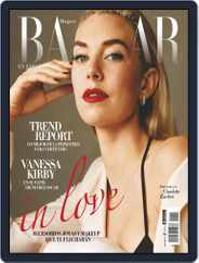 Harper's Bazaar México Magazine (Digital) Subscription February 1st, 2021 Issue
