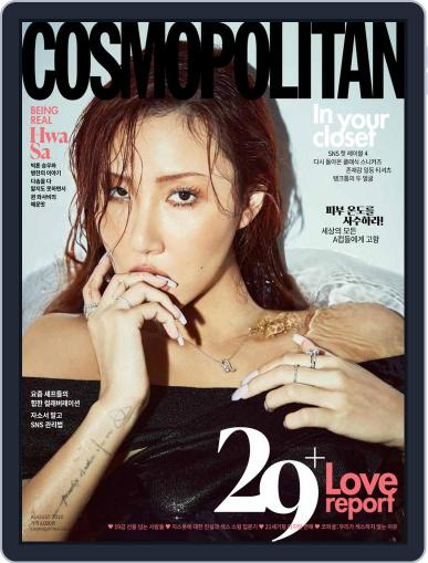 Cosmopolitan Korea Magazine (Digital) August 1st, 2020 Issue Cover