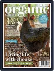Abc Organic Gardener Magazine (Digital) Subscription July 1st, 2021 Issue