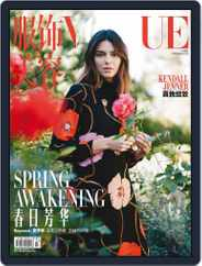 Vogue 服饰与美容 Magazine (Digital) Subscription January 27th, 2021 Issue