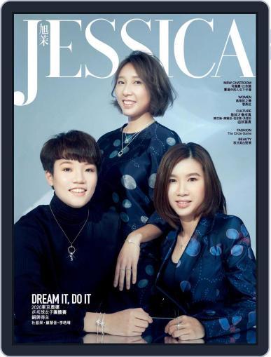 旭茉 Jessica Magazine (Digital) October 13th, 2021 Issue Cover