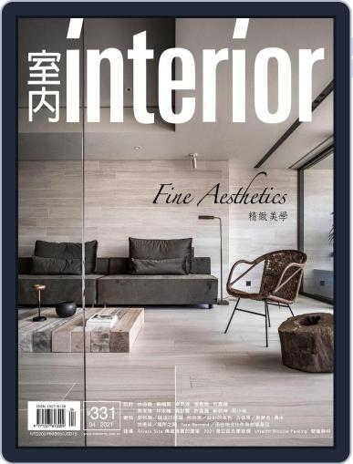 Interior Taiwan 室內 Magazine (Digital) April 15th, 2021 Issue Cover