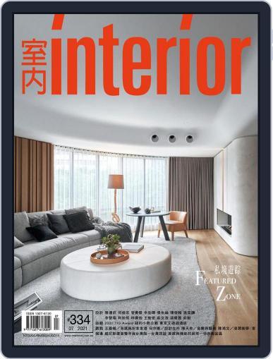 Interior Taiwan 室內 Magazine (Digital) July 15th, 2021 Issue Cover