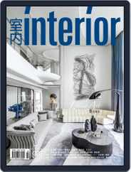 Interior Taiwan 室內 Magazine (Digital) Subscription October 15th, 2021 Issue