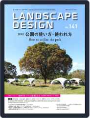 Landscape Design ランドスケープデザイン Magazine (Digital) Subscription December 1st, 2021 Issue