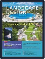 Landscape Design ランドスケープデザイン Magazine (Digital) Subscription February 1st, 2021 Issue