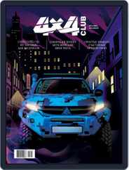 Club 4x4 Magazine (Digital) Subscription January 1st, 2021 Issue