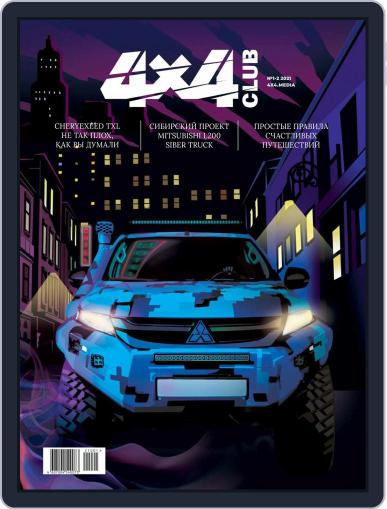 Club 4x4 Magazine (Digital) January 1st, 2021 Issue Cover