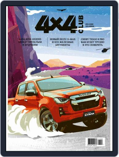 Club 4x4 Magazine (Digital) May 1st, 2021 Issue Cover