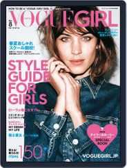 VOGUE girl (Digital) Subscription March 29th, 2015 Issue