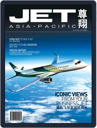 Jet Asia Pacific 尊翔 November 6th, 2013 Digital Back Issue Cover