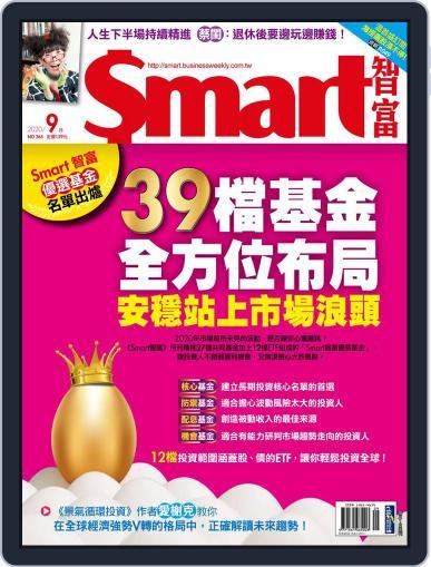 Smart 智富 Magazine (Digital) September 1st, 2020 Issue Cover