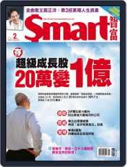 Smart 智富 Magazine (Digital) Subscription February 1st, 2021 Issue