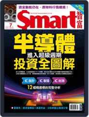 Smart 智富 Magazine (Digital) Subscription July 1st, 2021 Issue