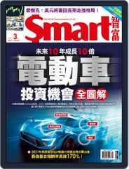 Smart 智富 Magazine (Digital) Subscription March 1st, 2021 Issue
