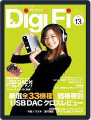 Digifi(デジファイ) (Digital) Subscription February 26th, 2014 Issue