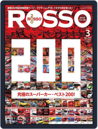 Rosso | ロッソ March 6th, 2014 Digital Back Issue Cover