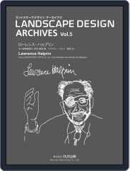 Landscape Design Archives ランドスケープデザイン アーカイブズ (Digital) Subscription October 9th, 2013 Issue